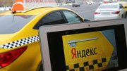 Подключаем к Яндекс Такси.